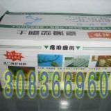北京塑钢土批发代理/北京塑钢土供应商家/塑钢土走进千万家
