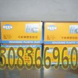 北京塑钢土/北京塑钢土批发代理/塑钢土经销