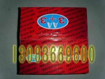 【3+3耐高温红胶】3+3耐高温红胶价格河南3+3耐高温红胶批发