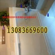 郑州ab土简装系列供应商电话图片