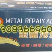 郑州金属冷焊剂厂家批发图片