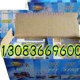 供应胶粘剂/密封剂/汽车配件使用
