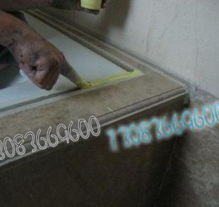 泉州塑钢泥图片