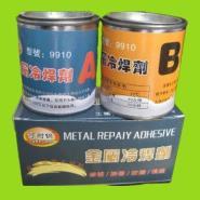 金属冷焊剂金属表面修补剂图片