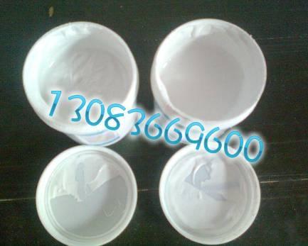 供应衢州塑钢泥,衢州塑钢泥销售,衢州塑钢泥销售质保3年