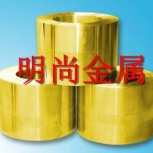供应普通黄铜H59化学成分 阿力学性能 价格 板棒线带材图片