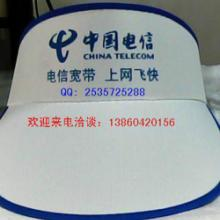 供应太阳帽的生产厂家