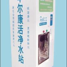 供应唐山市售水机/唐山市投币售水机/唐山市刷卡售水机|唐山售水机