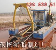 供应铰刀式挖泥船