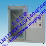供应45度纺织品燃烧试验机(大45度法, 牟景纺织品燃烧试验机