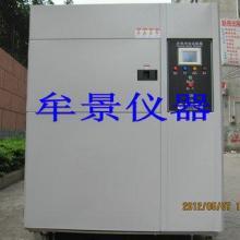 供应MU3046B冷热冲击试验机,冷热冲击试验箱,冲击试验箱