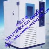 供应MU3046耐臭氧老化试验箱,耐臭氧试验箱,臭氧老化试验箱