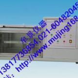 供应纺织品水平燃烧试验机MU3145,水平燃烧测试仪、水平燃烧试验机