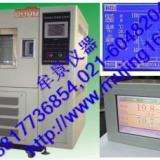 供应MU3038可程式恒温恒湿试验机,湿热老化试验机,恒温恒湿箱