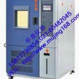 供应MU3038B高低温恒温试验机,高低温交变试验箱、高低温试验机