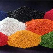 PE彩色颗粒进口大件水洗制造过目图片