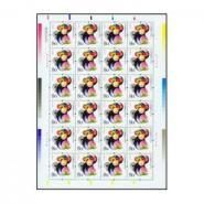 第三轮生肖邮票2004年猴大图片