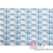 香港20元奥运35整版钞藏品天下图片