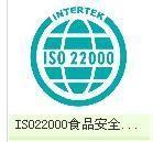 芜湖实验室认证机构图片/芜湖实验室认证机构样板图 (3)