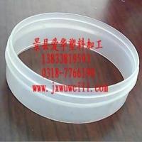 供应塑料尼龙茶叶盒密封圈厂家