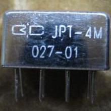 JPT-4M型超小型射频密封直流电磁继电器