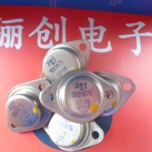 西安热卖达林顿晶体管YZ23A