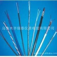 供应本安型补偿电缆ZR-ia-KX-GsVPVP