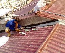南京宏峰疏通马桶,水管维修,屋面防水补漏 ,卫生间漏渗水维修图片