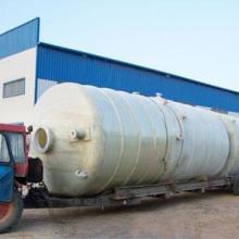 供应卧式立式玻璃钢机械缠容器罐图片