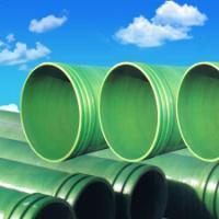 供应耐腐蚀性强的玻璃钢管