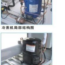 供应Calorex卡路斯2HP8HP制冷机