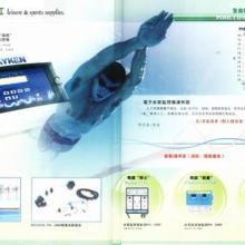 供应全自动水质监控仪