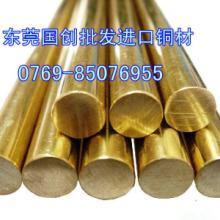 批发铜材,H65小口径黄铜管,铜及铜合金材价格