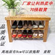 鞋凳鞋柜换鞋凳宜家实木储物架图片