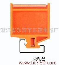 供应接线端子/接线板H9006厂家直销