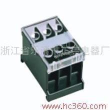 供应接线端子接线板IN13BK厂家直销