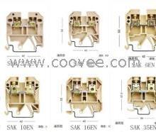 供应接线端子接线板SAK厂家直销