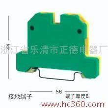 供应接线端子/接线板:EK6/35厂家直销