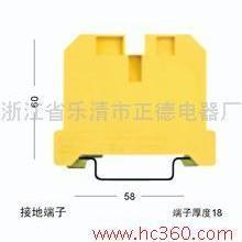 供应接线端子接线板EK35/35