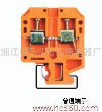 供应接线端子/接线板H2238厂家直销
