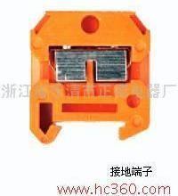 供应接线端子/接线板H2603厂家直销