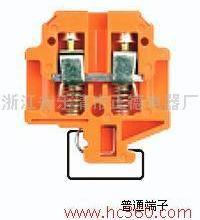 供应接线端子接线板H2626厂家直销