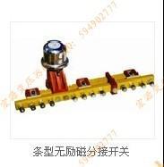 供应变压器WST无励磁分接开关/条型分接开关
