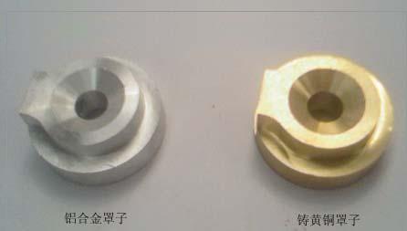 供应铜加工件-变压器配件套管放气罩