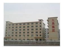 深圳市九晟光电通讯科技有限公司