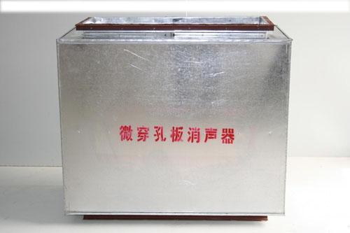 供应微穿孔板消声器高品质微穿孔板消声器