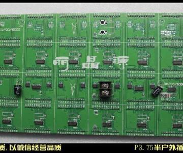 供应led模组,p3.75单黄模组图片