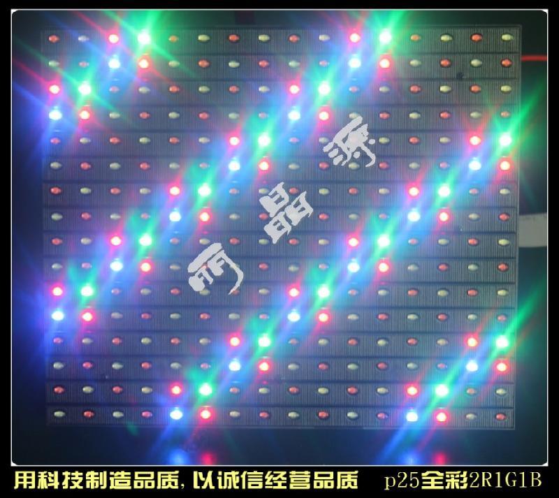 供应p25全彩模组图片