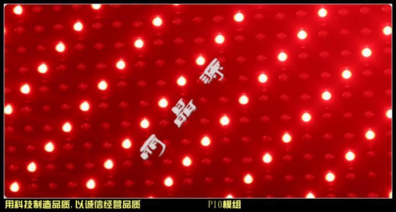 供应led模组p10户外单红图片