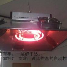 供应保温设备